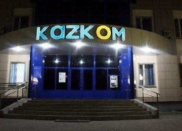 Kazakhstan Weighs $6.5b Plan to Bolster Banks