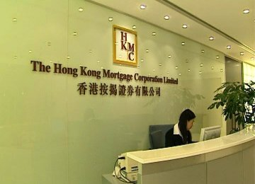 HKMA also restricted the amount of loans some property buyers can get.