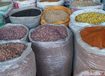 Nigeria Inflation Dips Further