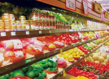 Oman January Inflation at 1.05%