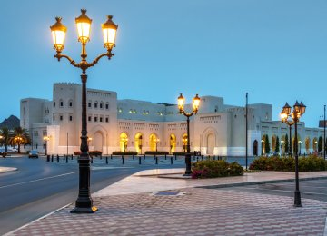 Oman Eyes $44b Investment Projects