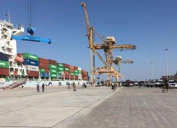 Pakistan Economy Set to Grow