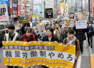 Protests Against Abe's Labor Reforms