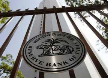 RBI Leaves Key Rates Unchanged