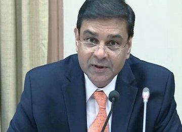 RBI Maintains Status Quo