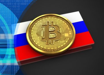 Russia Develops ICO Guidelines