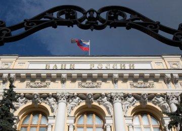 Russia Rate Cut Again