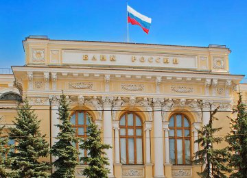 Russia CB May Need Extra $1.6 Billion for Bad Bank