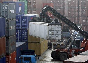 S. Korea Posts Trade Surplus