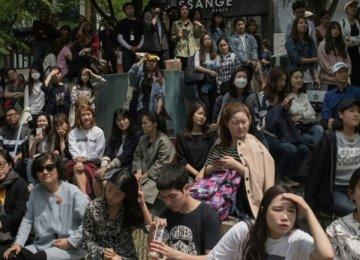South Korea Unveils $10b Stimulus