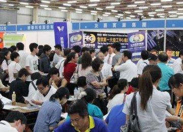 Taiwan Jobless Rate Falls