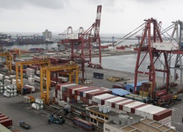 Taiwan Exports Hit New High
