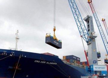 Turkey's Trade Deficit Falls
