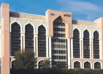Two Oman Banks Discuss Merger