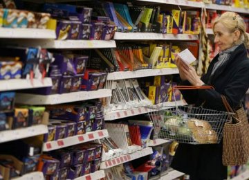 UK Purchasing Power Set  to Worsen