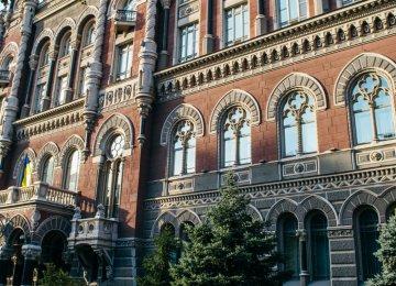 Ukraine to Receive $1b IMF Loan