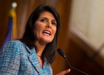 US Avenges UN Decision, Secures Budget Cut