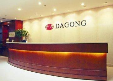 Beijing-based Dagong Global