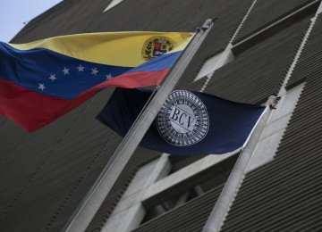 Venezuela CB Plans Own  Digital Currency