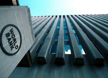 WB Signs $1.5b Loan to Egypt