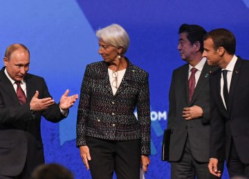 World Leaders Call for Multilateral Free Trade