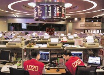 Yuan in Longest Losing Streak Since 2015