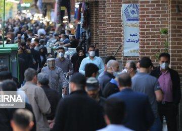 Tehran Low-Risk Shops Reopen
