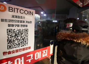 S. Korean officials have begun enforcing a January 23, 2018 rule disallowing anonymous accounts from trading cryptocurrencies.