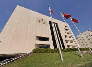 Bahrain Forex Reserves Tumble