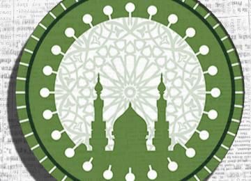 Bid to Modernize Islamic Finance Startups
