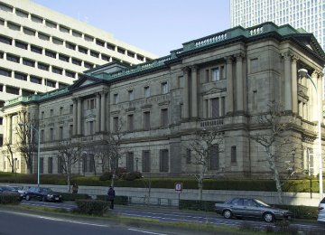 BoJ Faces Increasing Risks as QE Drags On