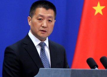 China Denies US Claims