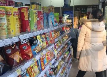 China Consumption Market Expected to Reach $6 Trillion