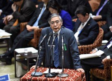 BoJ Governor Haruhiko Kuroda said the bank may consider exiting monetary stimulus in the 2019 fiscal year.