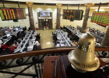 Egypt Inflation Hits 29.6%