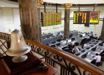 Egyptian stock exchange in Cairo.