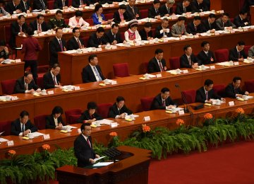 Premier Li Keqiang delivers his work report during the opening session of the National People's Congress on March 5.
