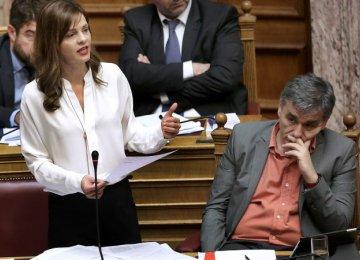 Greece Jobless Rate Falls Under 20%