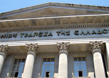 Greek Current A/C Surplus Shrinks