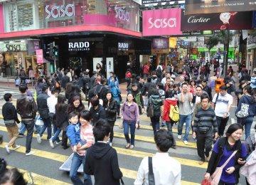 Hong Kong Economy Seen Moderating