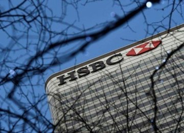 HSBC says the use of blockchain technology is expected to reduce the risk of fraud in LoCs.