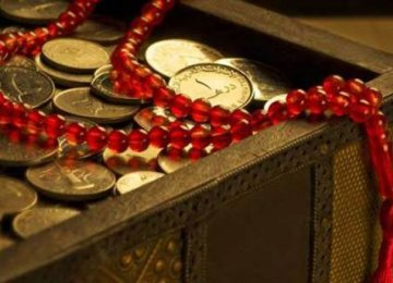 Islamic Banks Property Rules Outdated