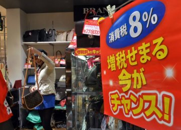 Japan CPI Sees Fourth Monthly Rise