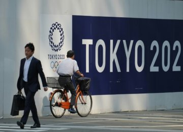 The Tokyo 2020 Olympics is also giving growth a boost.