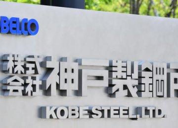 Japan Steel Scandal Grows as More Carmakers Hit