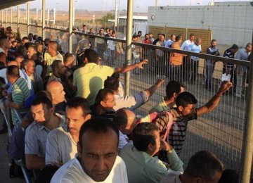 Jobless Rate in Occupied Palestine World's Highest