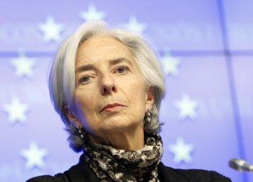 Lagarde Backs Creation of European Monetary Fund