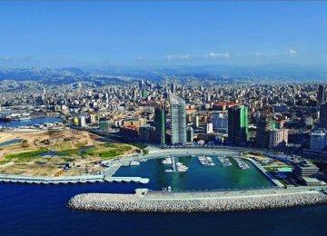 Lebanon Joins European Bank for Reconstruction and Development