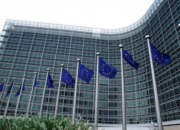 The EC is looking at how the banks can have a more diversified portfolio of public debt securities.