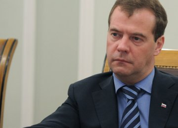 Medvedev Says Reserve Fund Will Not Be Exhausted